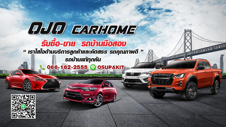 สอบถามเรื่องรถหรือสนใจสั่งซื้อ 066-1622555