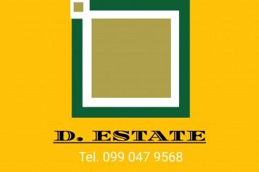 D.ESTATE