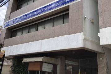 สำนักงานให้เช่า ตลิ่งชัน ติดถนนบรมราชชนนี (ข้างสถานีตำรวจตลิ่งชัน) (มีตลาดนัดอยู่ข้างๆ)