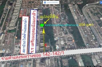 ก็มาดิค้าบ ขอนำเรียนขายที่ดินใกล้สถานีรถไฟฟ้าและโรงเรียนเตรียมอุดมน้อมเกล้าถนนรามคำแหง ซ.142-142/1