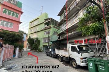 ขายตึกแถว2ห้อง พระราม2 ซอย41 เข้าซอย 20 เมตร