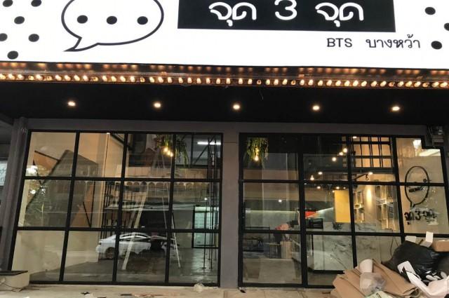 เซ้ง!! ตึก 2 คูหา 4 ชั้น ทางเดินไป BTS @ปากคลองภาษีเจริญ (ใต้ BTS บางหว้า อินเตอร์เชนจ์ )