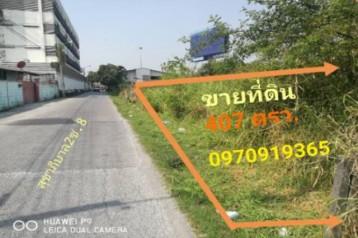 ขาย ที่ดิน ติดถนนสุขาภิบาล2และกาญจนา29 ที่ดินเปล่า 1 ไร่ 7 ตร.วา เหมาะทำโรงงาน โกดัง ที่พักอาศัย