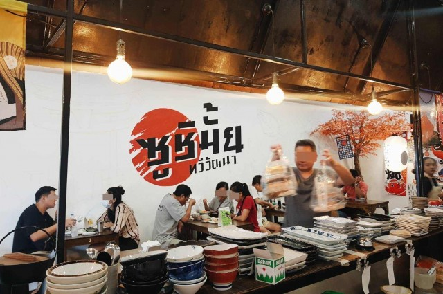 เซ้งโคตรถูก‼️ ร้านอาหารญี่ปุ่น @ตลาดเวิลด์มาร์เก็ต (24 ชม ) แขวงทวีวัฒนา