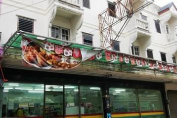 ขายตึก 3 ชั้น 3 คูหา เนื้อที่ 24ตารางวา เมือง สิงห์บุรี