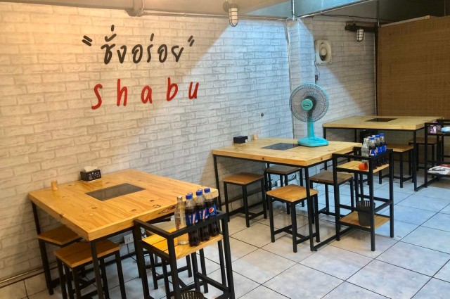 เซ้งด่วน!! ร้านชาบู ติดถนน @ลำลูกกาคลอง3 ในซอยหมู่บ้านเปียร์นนท์ renovateใหม่ทั้งร้าน