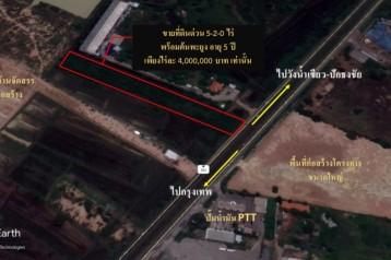 ขายที่ดินด่วน ราคาถูก ติดทางหลวง 304 เส้นกรุงเทพ-ปักธงชัย ในเขตตำบลนาดี จังหวัดปราจีนบุรี