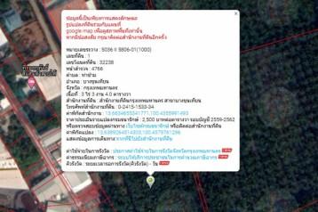 ขายที่ดิน ในซอยอนามัยงามเจริญ 33 แยก 1 พระราม 2 ซอย 47 (อนามัยงามเจริญ)