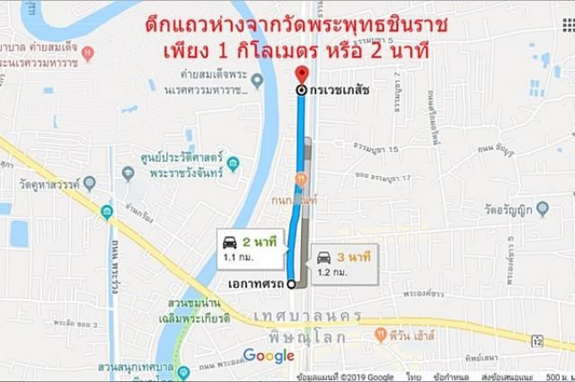 ขายตึกทำเลดี4ชั้น 2คูหา ในเมืองพิษณุโลก ติด ถ.สายวัดพระพุทธชินราช-สนามกีฬากลาง 14.7ล้าน 0993819191