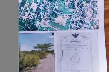 ขายที่ดิน ขนาด 40*40 เมตร ในหมู่บ้านกุตกว้างใกล้ บขส 3 ในเมืองขอนแก่นราคา 2.8 ล้านบาท