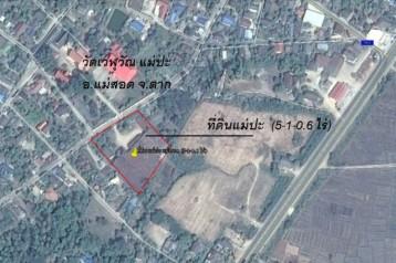 ขายที่ดินแม่ปะ อ.แม่สอด (5-1-0.6 ไร่) /18,500,000