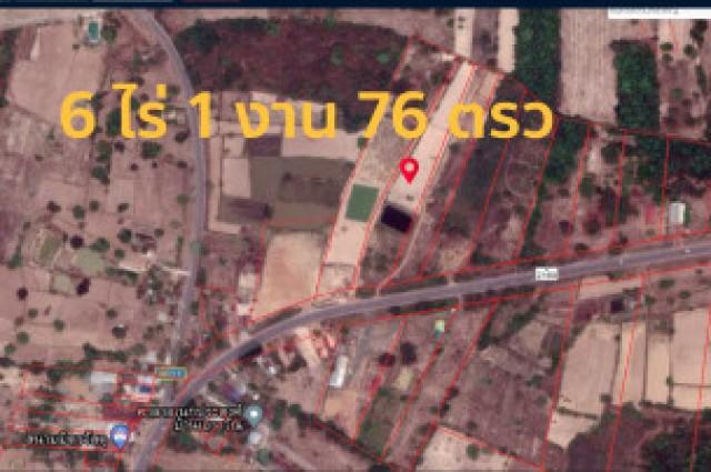 ขายที่ดิน  6 ไร่ 1 งาน 76 ตรว. ติดถนน วารีราชเดช ที่ดินรูปสี่เหลี่ยม กุดชุม ยโสธร