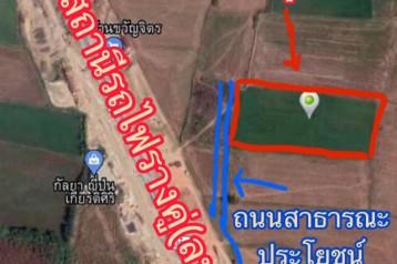 ขายที่ดิน 8 ไร่ ทำเลทอง ใกล้ทางขึ้น-ลงสถานีรถไฟทางคู่ยกระดับลพบุรี