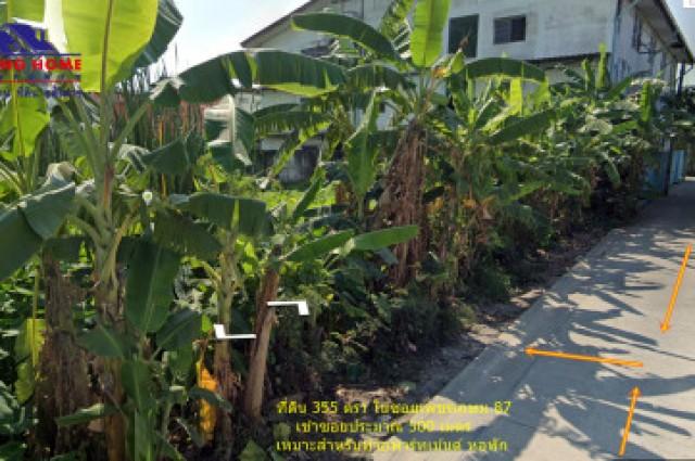 ขาย ที่ดิน ใกล้แหล่งชุมชน รอบด้านสร้างเป็นหอพัก ที่ดินเปล่าเพชรเกษม87 3 งาน 55 ตร.วา