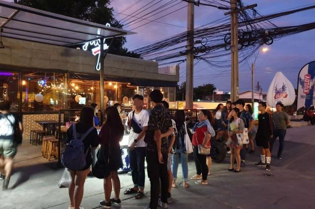 เซ้งร้าน!! เหล้าร้านดัง Bar & Restaurant @ริมถนนประชาชื่นคลองประปา
