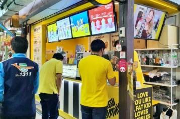 เซ้ง‼️ ร้านชานมไข่มุก FreshMe ในตลาดละลายทรัพย์ @ติดกับตึกทรูทาวเวอร์ รัชดา ซอย 4