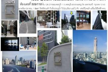 ให้เช่า คอนโดย่านประตูน้ำ Ideo Q สยาม-ราชเทวี ห้อง 509/118  วิวไม่บล็อค