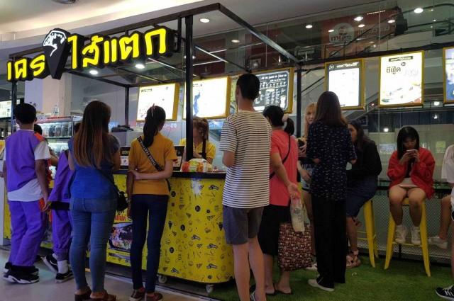 เซ้งร้าน!! แฟรนไชส์เครป @ห้างน้อมจิตร บางกะปิ ( N Mark Plaza Bangkapi)