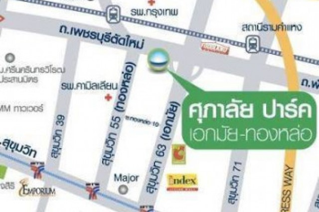 ให้เช่าSupalai Parkเอกมัย-ทองหล่อ - Studio 34.5ตรม. ชั้น27 - Line:@hac55
